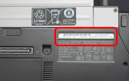 Dell Laptop Serial Number Lookup - pdfmarks's blog